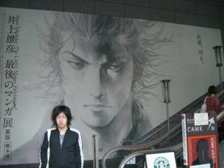 2010_0511画像0209.JPG